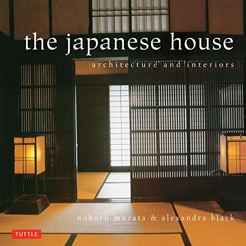 9784805312094: The Japanese House: Architecture and Interiors