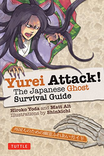 Yurei Attack!: The Japanese Ghost Survival Guide (Yokai ATTACK! Series)