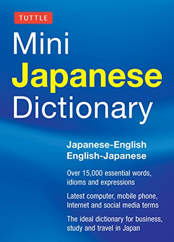 Tuttle Mini Japanese Dictionary Japanese-English English-Japanese Tuttle: Yuki Shimada