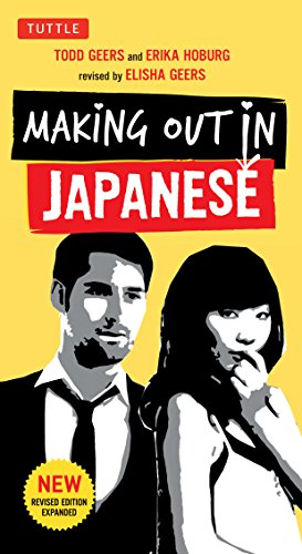 9784805312247: Making Out in Japanese: Japanese Phrasebook
