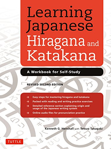 9784805312278: Learning Japanese Hiragana and Katakana: A Workbook for Self-Study