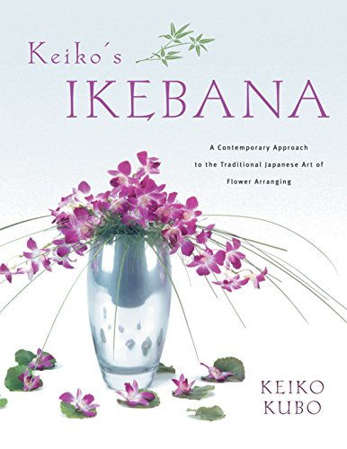 9784805312322: Keiko's Ikebana: A Contemporary Approach to the Traditional Japanese Art of Flower Arranging