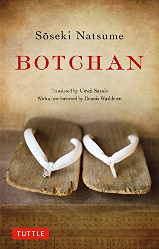 9784805312636: Botchan (Tuttle Classics of Japanese Literature)