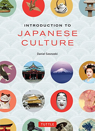 9784805313138: Introduction to Japanese Culture