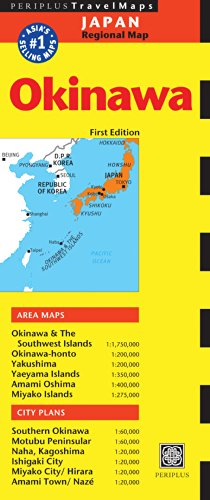 9784805313381: Periplus Travel Maps Okinawa & The Ryukyu Islands: Japan Regional Map