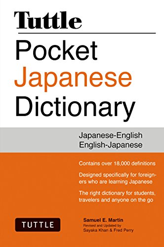 9784805313541: Tuttle Pocket Japanese Dictionary: Japanese-English English-Japanese Completely Revised and Updated Second Edition