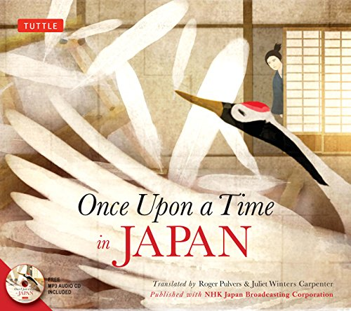 Once Upon a Time in Japan: Corporation (Nhk), Japan Broadcasting
