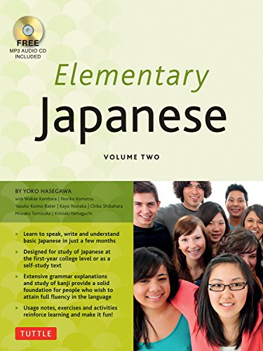 9784805313695: Elementary Japanese Volume Two: This Intermediate Japanese Language Textbook Expertly Teaches Kanji, Hiragana, Katakana, Speaking & Listening (Audio-CD Included)