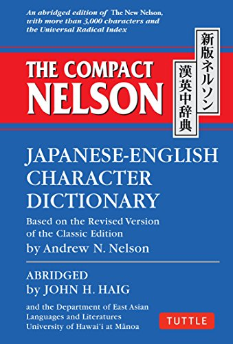 9784805313978: The Compact Nelson Japanese-English Character Dictionary