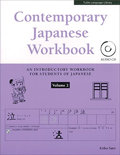 9784805314111: Contemporary Japanese Workbook Volume 2 (Book & CD)