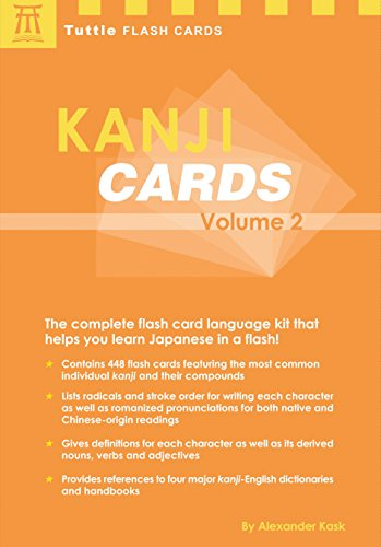 9784805314166: Kanji Cards Kit Volume 2: Learn 448 Japanese Characters Including Pronunciation, Sample Sentences & Related Compound Words (Tuttle Flash Cards)