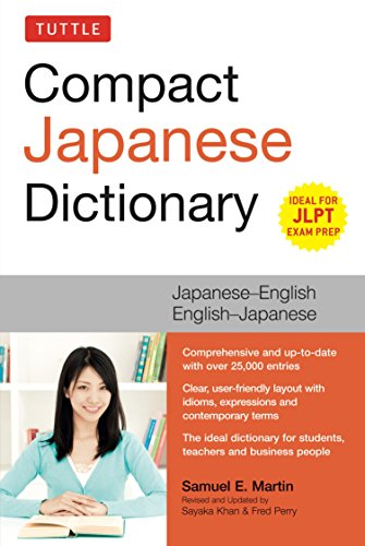 Tuttle Compact Japanese Dictionary: Japanese-English English-Japanese (Ideal: Samuel E Martin