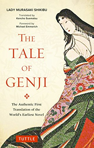 9784805314647: The Tale of Genji: The Authentic First Translation of the World's Earliest Novel (Tuttle Classics)