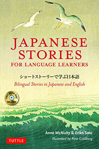9784805314685: Japanese Stories for Language Learners: Bilingual Stories in Japanese and English (MP3 Audio disc included)