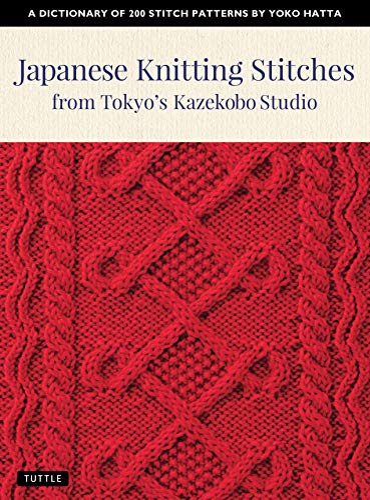 9784805315187: Japanese Knitting Stitches from Tokyo's Kazekobo Studio: A Dictionary of 200 Stitch Patterns by Yoko Hatta