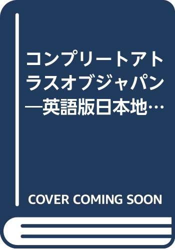 9784807100064: Teikoku's Complete Atlas of Japan