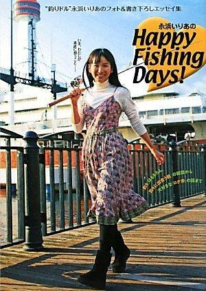 9784807251247: Nagahama iria no happy fishing days : Tsuridoru nagahama iria no foto & kakioroshi esseishū