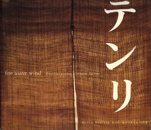 Fire Water Wind: Photographs From Tenri (English and Japanese Edition)