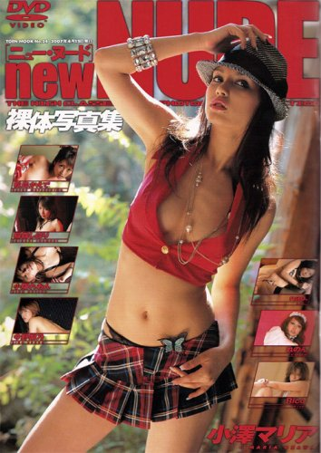 9784807843695: new NUDE (Japan Import)
