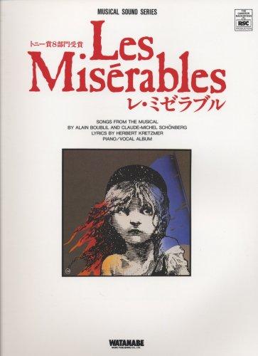 9784810818727: ミュージカルサウンドシリーズ レミゼラブル (Musical sound series)