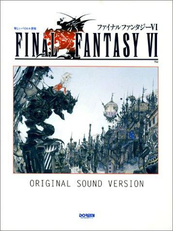 9784810826340: Final Fantasy VI: Original Sound Version Piano Solo Sheet Music