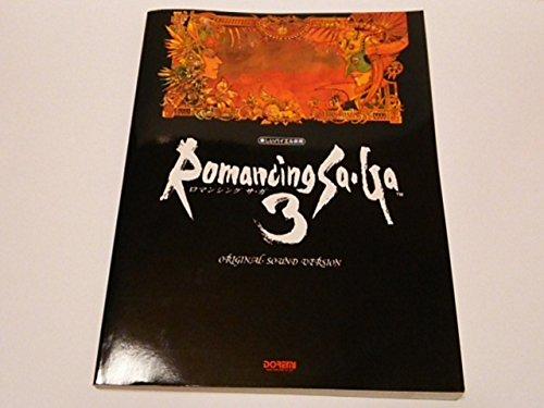 9784810826692: Romancing SaGa 3 Original Sound Version (Japanese Import)