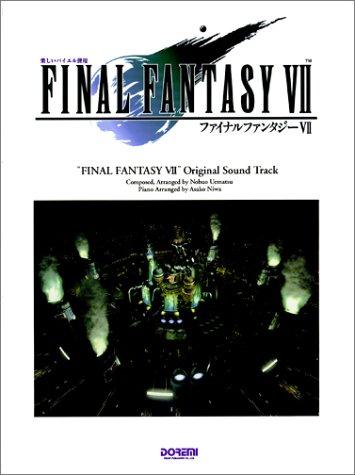 Final Fantasy VII: Original Sound Track Music: Squaresoft