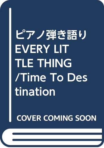 9784810834246: Every Little Thing Time To Destination: Piano Hikigatari