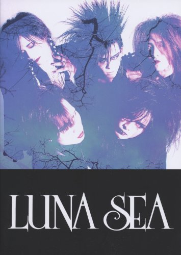 Luna Sea (Official Band Score of the Original Indies Album) (Complete Guitar Tabs): Luna Sea
