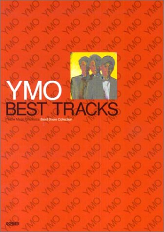 9784810844450: Band score YMO / BEST TRACKS