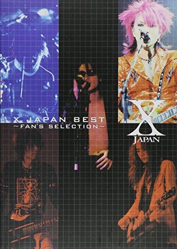 9784810874990: X JAPAN Best Fan's Selection