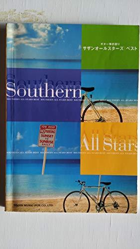 9784811445953: サザンオールスターズ/ベスト―Guitar song book (ギター弾き語り)