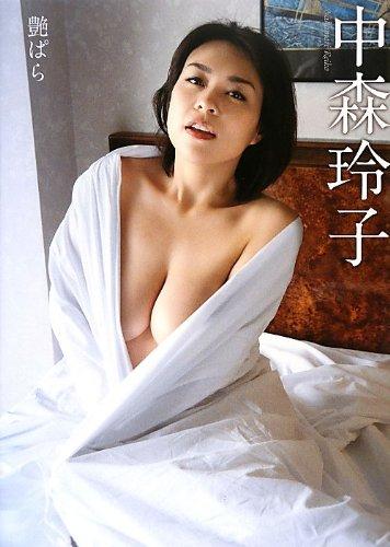 9784812494028: Reiko Nakamori Para Gloss Photo Album [This Big]