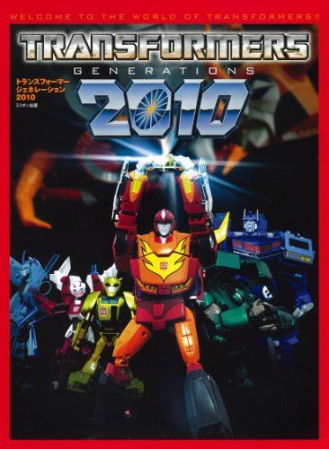 9784813021308: Transformers Generations 2010 Volume 01 - Book
