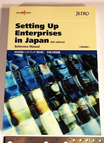 9784822409852: Setting up Enterprises in Japan