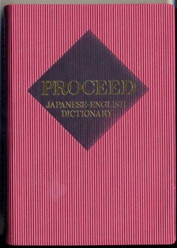 9784828803982: Proceed Japanese-English dictionary = Puroshido wa-ei jiten [Japanese Edition]