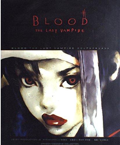9784829174555: Blood - The Last Vampire - Visual Document