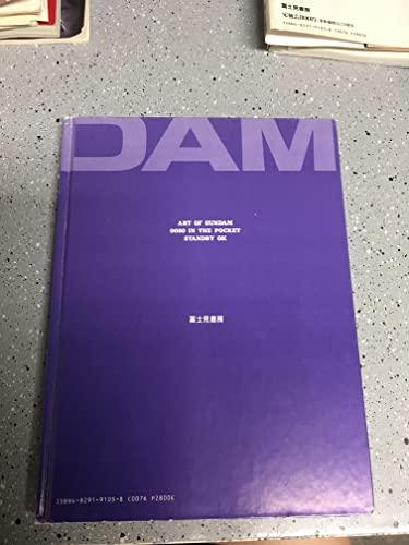9784829191057: Art of Gundam Standby OK (War in the Pocket)