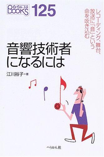 """é  é ¿æ  è¡""""è  ã «ã ªã  ã «ã  (ã ªã  ã «ã  Books): Hiroko Egawa"""