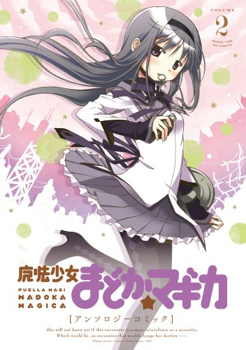 9784832241237: Madoka Magica Anthology Comic [In Japanese] Vol.2