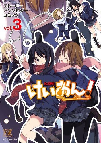9784832242661: K-On! Story Anthology Comic (3) (Manga Time KR Comics) [Comic] [Comic]