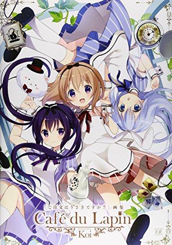 "Is The Order A Rabbit? art book """"Cafe du Lapin"""" (Manga time KR comics)"