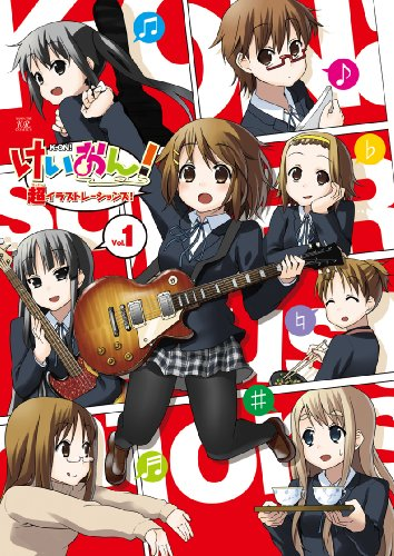 9784832278813: K-On! Super Illustrations! VOL.1 (Manga Time KR Comics) [Tankobon Softcover]