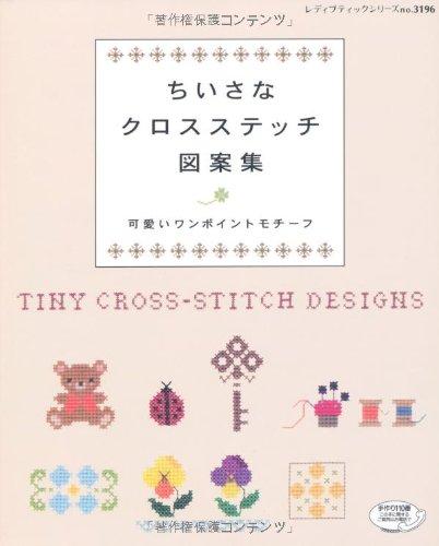 9784834731965: Japanese craft book