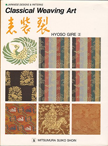9784838101061: Classical Weaving Art (Japanese Designs & Patterns, Hyoso Gire, 2)