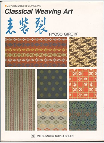 9784838101078: Classical Weaving Art (Japanese Designs & Patterns, Hyoso Gire, 3)