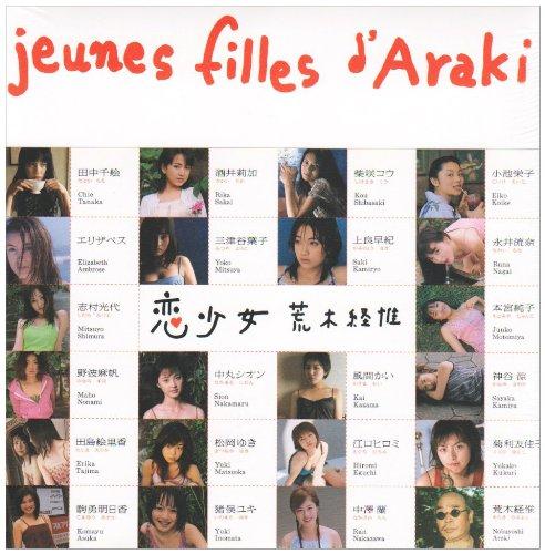 jeunes Filles D'araki: Araki, Nobuyoshi