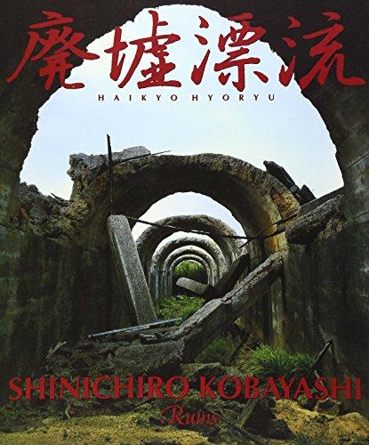 Ruins (Haikyo Hyoryu): Shinichiro Kobayashi