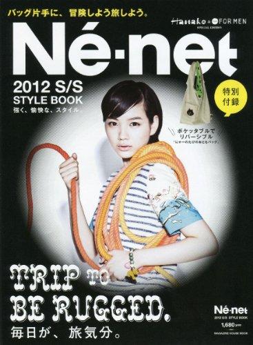 9784838787227: Net Ne Ne-net 2012 S / S STYLE BOOK (Magazine House Mook)