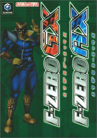 9784839912390: F-ZERO GX/AX (任天堂ゲーム攻略本)